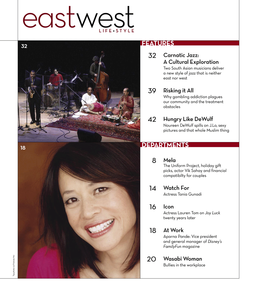 EastWestMag_LaurenTom_1
